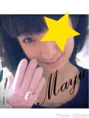 Happiness 公式ブログ/明後日は…☆MAYU 画像1