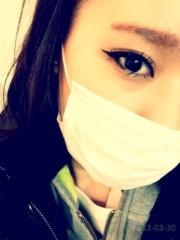 Happiness 公式ブログ/メイク講座 MIYUU 画像1