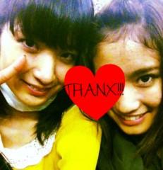 Happiness 公式ブログ/THANX! YURINO 画像1