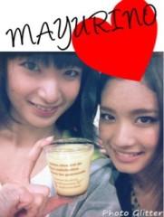 Happiness 公式ブログ/MAYUとYURINO と…☆MAYU 画像1