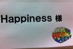 Happiness 公式ブログ/嬉しいッ☆MAYU 画像2