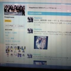 Happiness 公式ブログ/事務所で!YURINO 画像1
