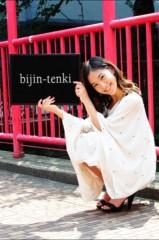 Happiness 公式ブログ/美人天気/MIMU 画像1