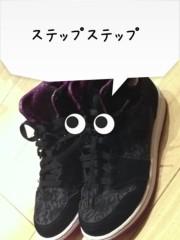 Happiness 公式ブログ/スニーカー SAYAKA 画像1