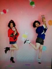 Happiness 公式ブログ/MyojoOFFSHOTO! YURINO 画像1