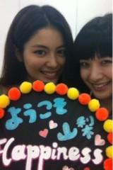 Happiness 公式ブログ/一緒ッ!?☆MAYU 画像1