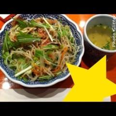 Happiness 公式ブログ/サラダッ☆MAYU 画像1