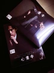 Happiness 公式ブログ/心療中-in the Room- 須田アンナ 画像1