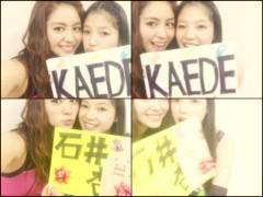Happiness 公式ブログ/あんかえ、KAEDE 画像1