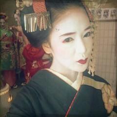 Happiness 公式ブログ/舞子写メ KAREN 画像1