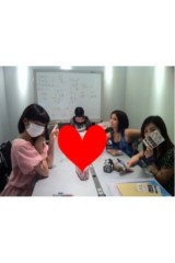 Happiness 公式ブログ/ハンユー(中国語)SAYAKA 画像1