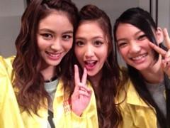 Happiness 公式ブログ/幸せ〜KAEDE 画像1