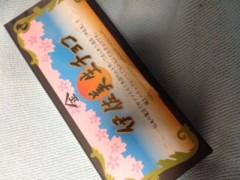 Happiness 公式ブログ/お酒? MIYUU 画像1