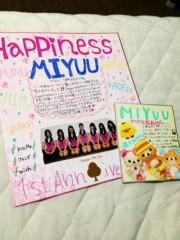 Happiness 公式ブログ/ファンレター MIYUU 画像1