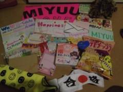 Happiness 公式ブログ/関西MIYUU 画像1