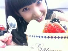 Happiness 公式ブログ/ケーキッ☆MAYU 画像1