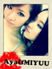 Happiness 公式ブログ/チュッ MIYUU 画像1