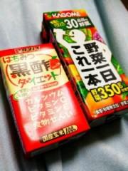 Happiness 公式ブログ/飲み物MIYUU 画像1