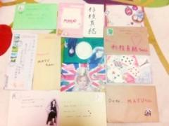 Happiness 公式ブログ/宝物。2☆杉枝 真結 画像1