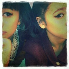 Happiness 公式ブログ/仲良し★ KAREN 画像1