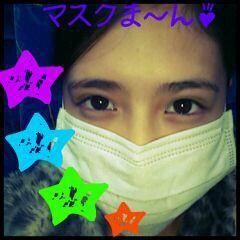 Happiness 公式ブログ/なう♪…KAREN 画像1