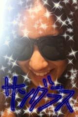Happiness 公式ブログ/あつめている YURINO 画像1