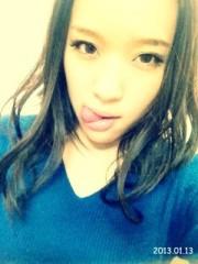 Happiness 公式ブログ/E-girls MIYUU 画像1