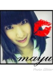 Happiness 公式ブログ/無事終了ッ☆MAYU 画像1