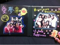 Happiness 公式ブログ/幼い!YURINO 画像1
