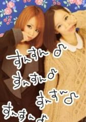 Happiness 公式ブログ/買い物MIYUU 画像1