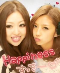 Happiness 公式ブログ/今から…SAYAKA 画像1