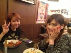 Happiness 公式ブログ/ガールズトーク MIYUU 画像1