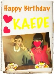 Happiness 公式ブログ/KAEDEの誕生日☆MAYU 画像1