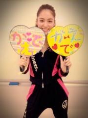 Happiness 公式ブログ/茨城!楓 画像1