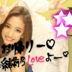 Happiness 公式ブログ/地元!YURINO 画像1
