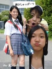 Happiness 公式ブログ/明日ピカメラ 須田アンナ 画像1