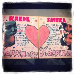 Happiness 公式ブログ/ハートが。。SAYAKA 画像2