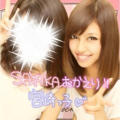 Happiness 公式ブログ/プリクラ SAYAKA 画像1