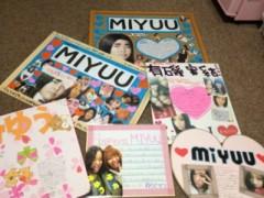 Happiness 公式ブログ/色紙 ボード MIYUU 画像1