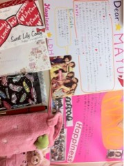 Happiness 公式ブログ/サングラスッ☆MAYU 画像1
