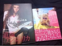 Happiness 公式ブログ/BOOKS!!!YURINO 画像1
