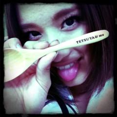 Happiness 公式ブログ/TETSUYAさん〜YURINO 画像1