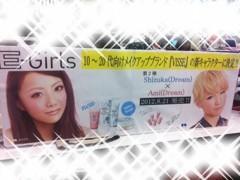 Happiness 公式ブログ/Dreamさん!YURINO 画像1