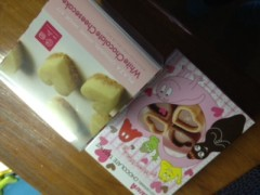 Happiness 公式ブログ/チョコレート MIYUU 画像1
