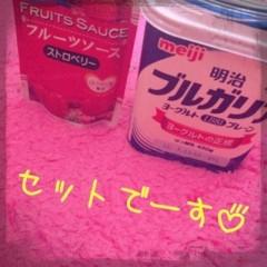 Happiness 公式ブログ/○○○ソース☆MAYU 画像1