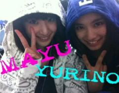 Happiness 公式ブログ/わたしたちでした!YURINO 画像1