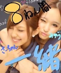 Happiness 公式ブログ/MIYUU SAYAKA 画像1