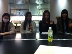 Happiness 公式ブログ/会議 SAYAKA 画像1