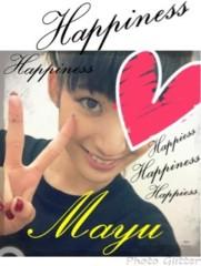 Happiness 公式ブログ/明日、発売します☆MAYU 画像1