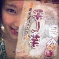 Happiness 公式ブログ/食す!YURINO 画像1